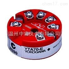 橫河EJA溫度變送器YTA50/YTA70