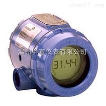 艾默生羅斯蒙特3144溫度變送器