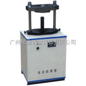 TLD-141 沥青电动液压脱模器 沥青脱模器 电动脱模器
