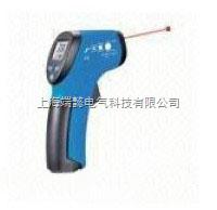 ET911红外线测温仪