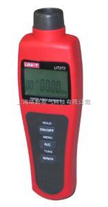 UT372非接触式转速计