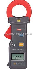 UT251C高精度钳形漏电流表