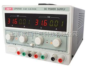 UTP3703S直流稳压电源