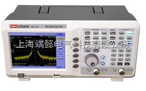 UTS2030D頻譜分析儀