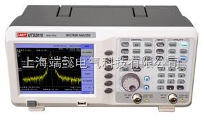 UTS2030頻譜分析儀