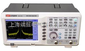 UTS2020D頻譜分析儀