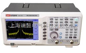 UTS2020頻譜分析儀
