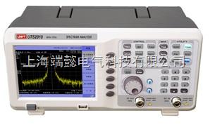 UTS2010D頻譜分析儀