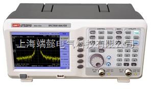 UTS2010頻譜分析儀