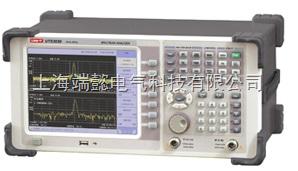 UTS3030频谱分析仪