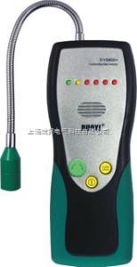 DY8800A+防爆可燃气体泄漏检测仪