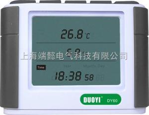 DY60数字式温湿度计