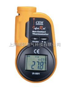 IR-88口袋激光笔红外测温仪