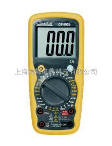 DT-9909高性能高精确度数字万用表