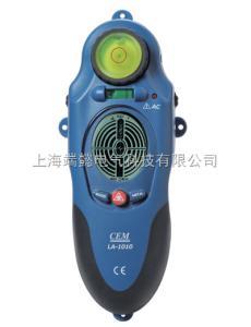 LA-1010金屬探測儀