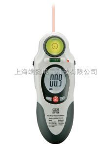 DT-126建筑材料湿度测试仪