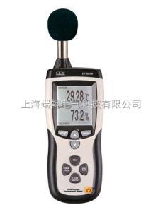 DT-8898环境测试仪