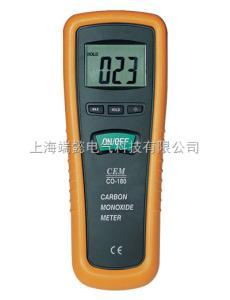 CO-180一氧化碳检测仪