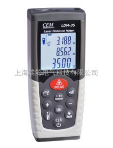 LDM-40激光测距仪