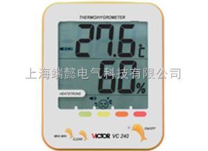 VC240温湿度表
