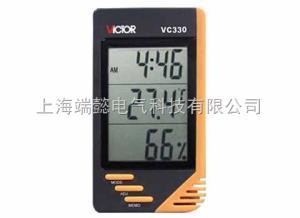 VC330温湿度表
