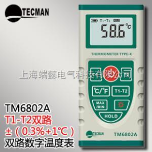 TM6802A数字温度表