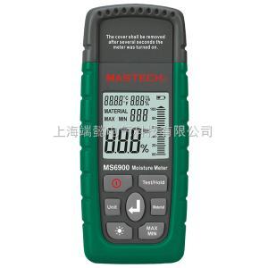 MS6300 多功能环境检测仪