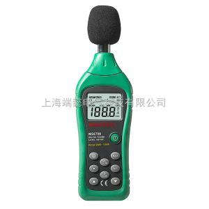 MS6708 数字声级计