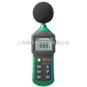 MS6701 数字声级计