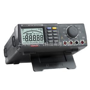 MS8040高精度台式数字万用表