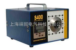 S400黑体辐射源