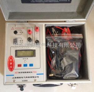 HTZZ- 直流电阻快速测试仪