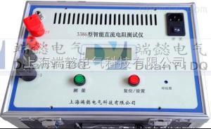 3386型直流电阻快速测量仪