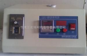 FZS4-4 振实密度计,测定仪, 振实密度,振实密度测试仪