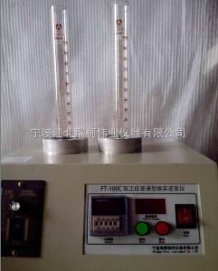 单工位振实密度仪,测量振实密度