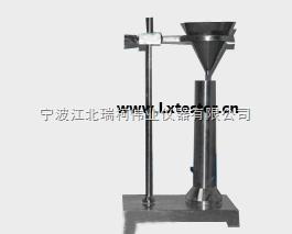 氧化铝松装密度测定仪,氟化铝松装密度仪,装密度仪,