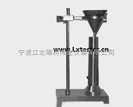 氧化铝松装密度测定仪,氟化铝松装密度仪,物理性能测定
