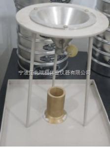 FT-106C 粉末冶金密度计,粉末密度计,孔隙率测试仪