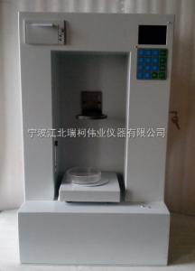 FT-102BA 微电脑粉末 粉末流动性试验机,粉末流动性分析仪,粉体物理特性测试仪