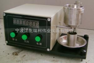 难流性粉末密度测试仪,粉体震动下料测量密度