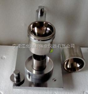 粉末霍尔流速计,金属粉末流动性测定仪