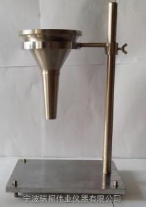 FT-104C FT-104C氟化铝流动性测定仪