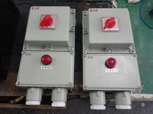 防爆分合风机水泵启动器断路器