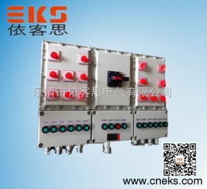 水泵一用一备软起动器防爆电机启动器-防爆控制箱