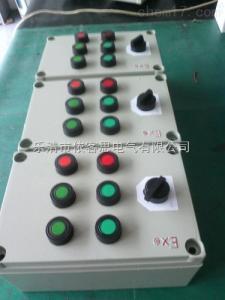 隔爆型带蜂鸣器按钮指示灯旋转开关电源控制箱