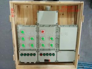 防爆帶交流熱繼電器配電箱 面板有指示燈動力電磁箱