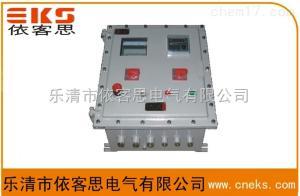 一拖二水泵防爆软启动器控制箱