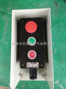 FZA-S-10A IP65防水防尘防腐主令控制器 三防电器