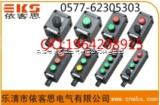 FZA三防主令控制器IP65 WF2报价
