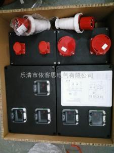 便攜式檢修箱三防檢修箱戶外檢修箱ip65配電箱防水配電箱工業插座箱防水檢修箱